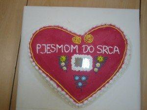 pds2004-2